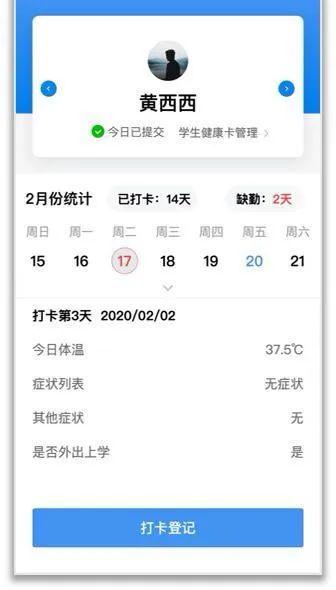 """呼哈周刊Vol.3   表情包能""""置顶""""了、有多少人在用5G了?王者荣耀被注册成酒商标……"""