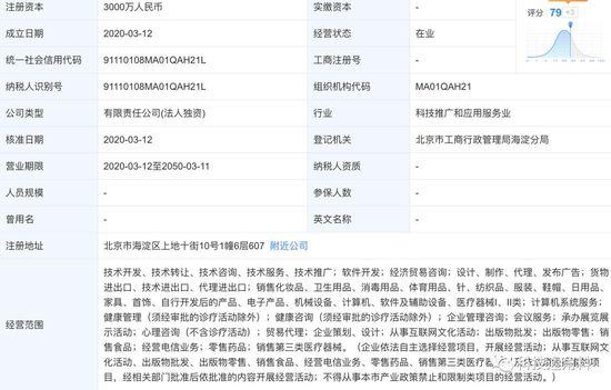 呼哈周刊Vol.2 | 华为P40机型曝光、微信夜间模式将上线、Soul合伙人被抓……