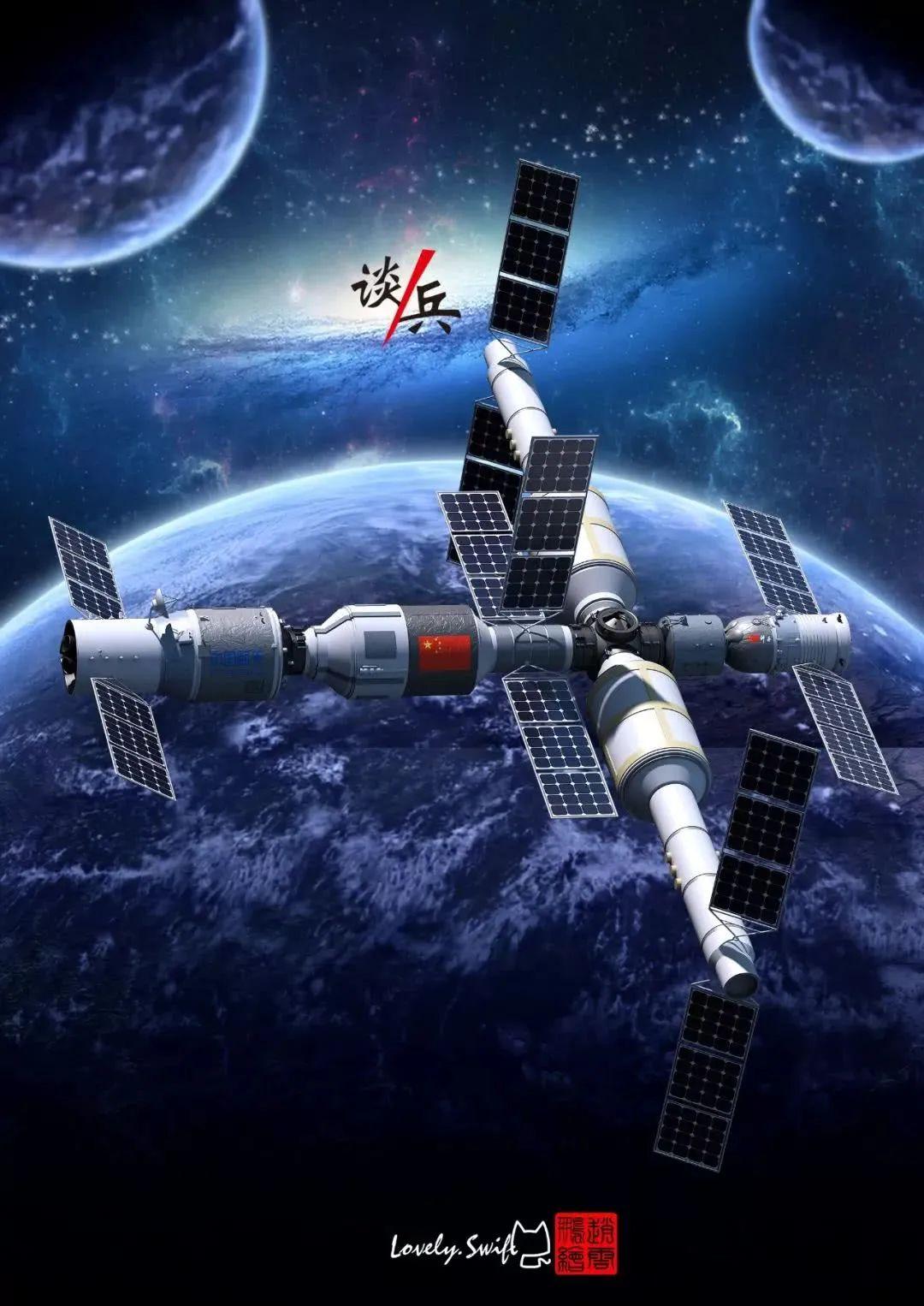 中国空间站有什么用?