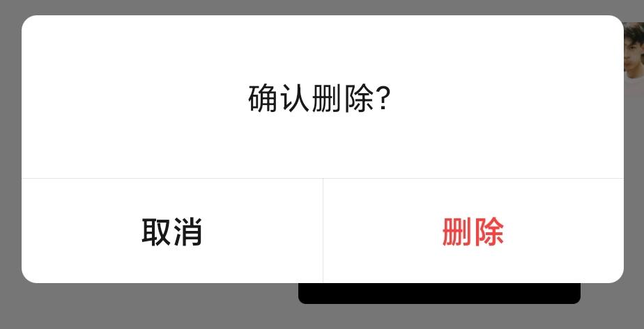 微信再更新,再也不怕误删了!安卓7.0.17版本开始内测